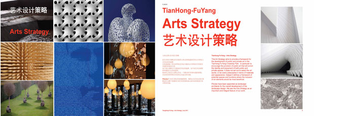 plincke_arts-strategy_China